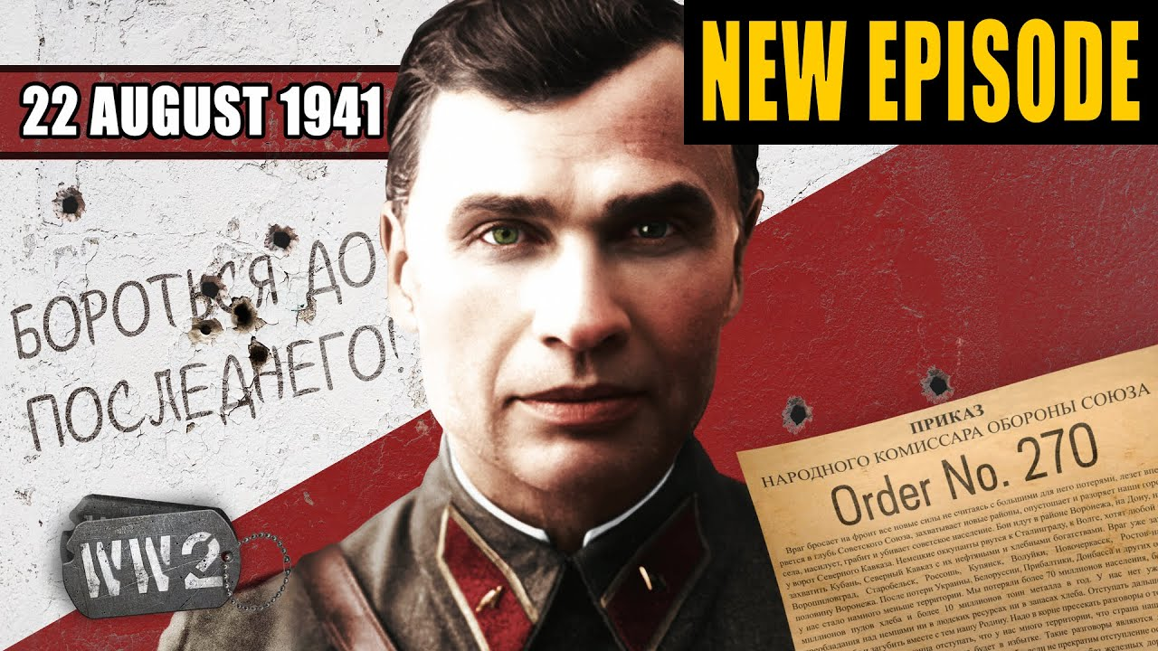 World War 2 Youtube Series -