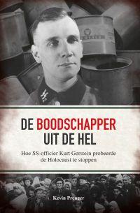 'De boodschapper uit de hel': een nieuw boek van Kevin Prenger