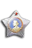 Order of Suvorov 1st Class