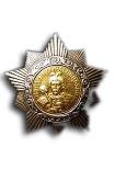 Order of Bogdan Khmelnitsky 2nd Class