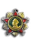 Order of Nakhimov 1st Class