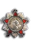 Order of Nakhimov 2nd Class