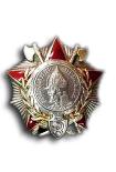 Order of Aleksandr Nevsky