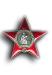 Orden Krasnoi Zvezdy