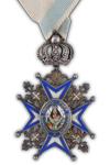 Orde van St. Sava 5e Klasse