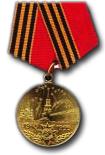 Jubileumsmedaille voor 50 jaar Overwinning in de Grote Patriottische Oorlog van 1941-1945