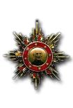 Orde voor de Overwinning in de Oorlog van Verzet