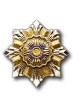 Grootkruis in de Orde van Prins Pribina