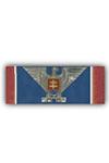Orde van het Oorlogskruis 3e Klasse