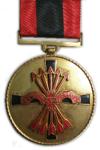 Medaille bij de Orde met Kruis en Pijlen