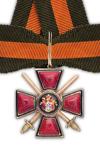 Orde van Sint-Vladimir 2e Klasse