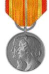 Royal Wedding Medal 1937