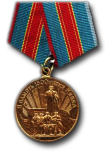 Medal as Remembrance to 1500 years Kiev