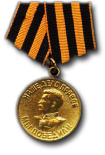 Medal for the Victory over Germany in the Great Patriotic War of 1941-1945