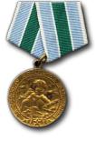 Medal for the Defense of the Soviet Polar Region
