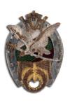 Kavalerie Badge