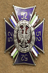 52nd Infantry Regiment Kresowa Badge
