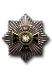 Grand Cross to the Virtuti Militari Order