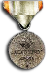 Azad Hind Medal