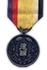 Great Manchukuo | National Foundation Merit Medal