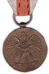 Commemorative Medal War 1918-1921