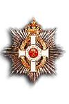 Grootkruis bij de Koninklijke Orde van George I