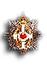 Basilikon Tagma toy Georgioya A - Grand Cross