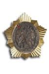 Orde van Nationale Bevrijding