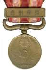 1931 China Incident Medal