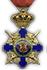 Ordinul Steaua Romaniei Officer