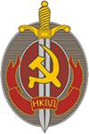 Honorary member of the NKVD