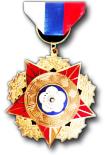 Chinese Landmacht, Marine en Luchtmacht Medaille, Klasse A, Eerste Graad