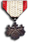 Order of the Rising Sun, 8th Class