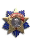 Orde van Soechbaatar