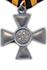 Cross of St. George IV class
