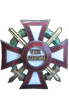 Military Cross of Merit 1st Class