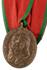 Bronze Prinzregent Luitpold-Medaille
