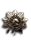 Order of Kutuzov 3rd Class