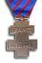 Médaille des Services Volontaires dans la France Libre
