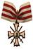 Lacplesa Kara ordenis II skiras
