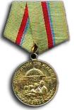 Medal for the Defense of Kiev