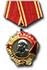 Orden Lenina (1943-1991)