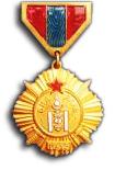 Medaille voor de Overwinning op Japan