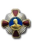 Orde van Zjoekov