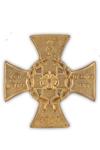 Kruis van Verdienste voor Strijders