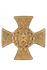 Kriegsverdienstkreuz am Kämpferband 1.Klasse