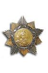 Order of Bogdan Khmelnitsky 1st Class