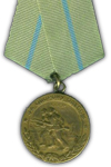 Medal for the Defense of Odessa