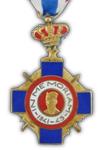 Oorlogskruis 1941- 1945