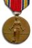 World War Two Victory Medal